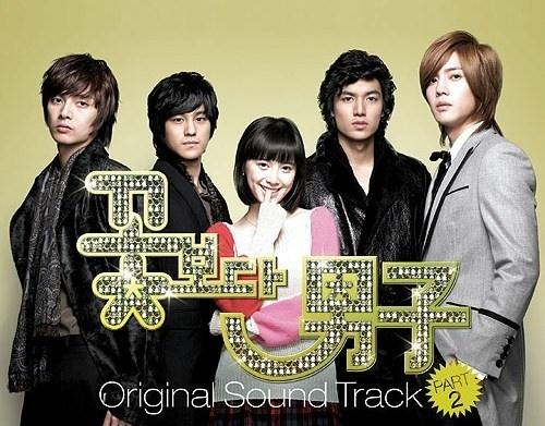boys_before_flowers_-_original_soundtrack_2_2585