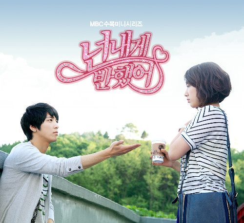 Heartstrings-OST-Part-5