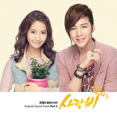 love_rain_-_original_soundtrack_2_10962