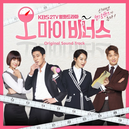 oh_my_venus_ost_part_4_57794
