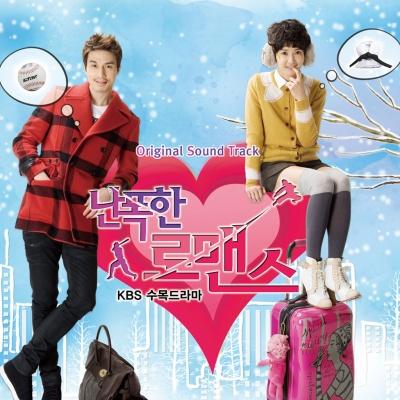 wild_romance_-_original_soundtrack_10679
