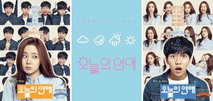 love-forecast-780x436