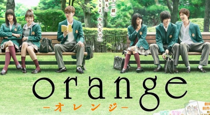Orange-Live-action-poster-oficial-outubro-726x400