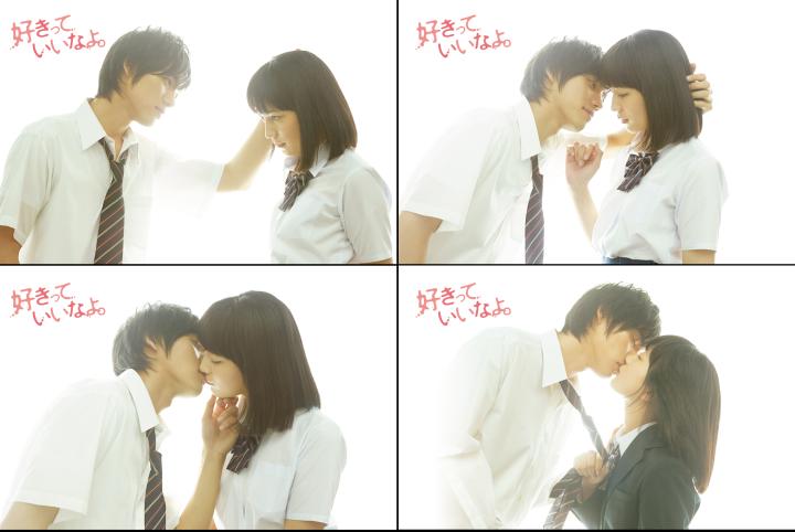 sota_fukushi_interprets_the_film__say_i_love_you__by_kamen_riders-d7tqloi