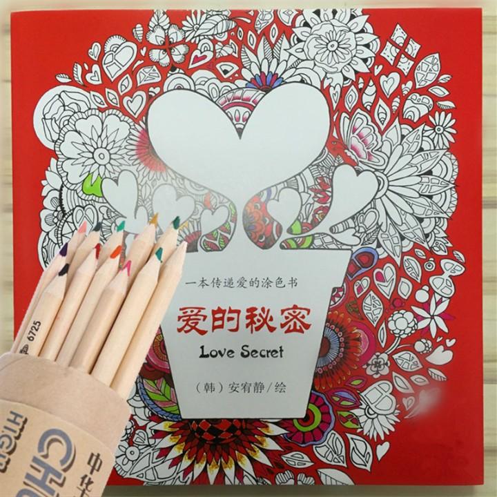 Love-Secret-Garden-font-b-Fashion-b-font-font-b-Coloring-b-font-font-b-Book