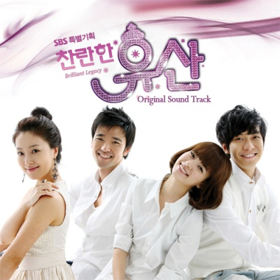 shining_inheritance_ost_2982