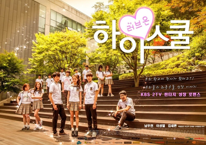 hi_school_-_love_on_754457