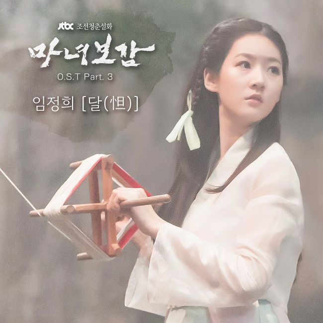 mirror_of_the_witch_ost_part_3_60760