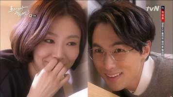 20140213_seoulbeats_ineedromance