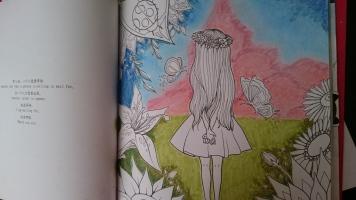 Love Secret (1)