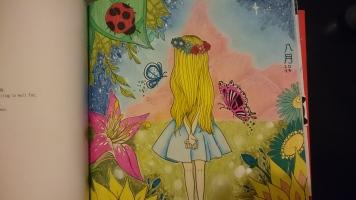 Love Secret (4)