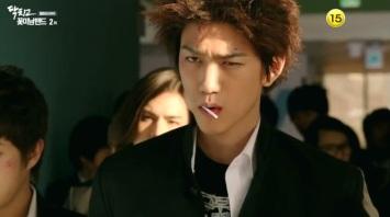 Shut Up Flower Boy Band Ji Hyuk 1