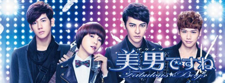 Fabulous Boys Taiwan Drama Review