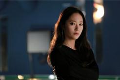1003-my-lovely-girl-krystal-feat