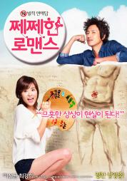 740full-petty-romance-poster