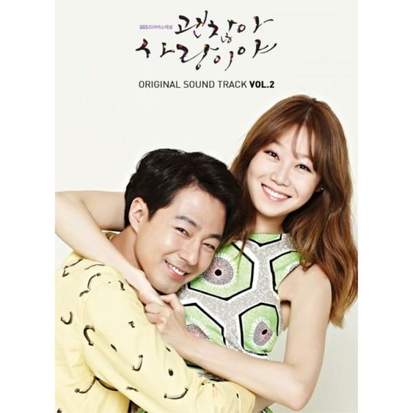 it-s-ok-that-s-love-ost-vol2-korea-sbs-drama-cd-poster-