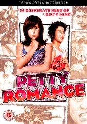 petty-romance-0