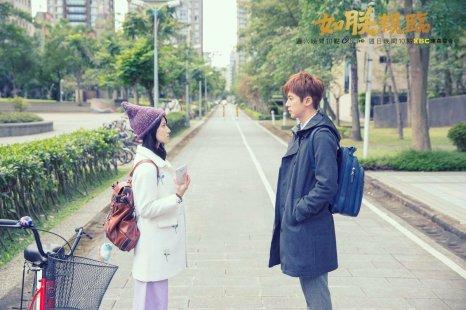 the-king-of-romance-ru-zhen-qin-lin