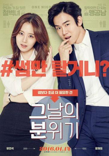 d9b31c19dbc4e4ca3ab2907d64b22c54--yoo-yeon-seok-moon-chae-won