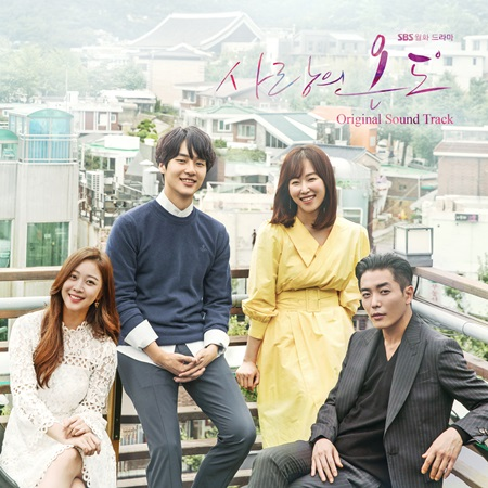 Temperature_of_Love_OST