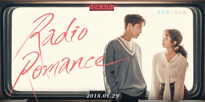 Radio-Romance-Poster2