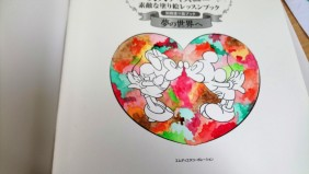 Mickey&MinnieFairies (1)