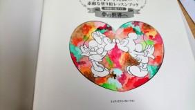 Mickey&MinnieFairies (1)