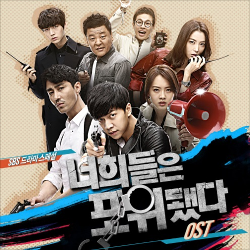 You're_All_Surrounded_OST