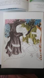 Alice perdue dans les bois (1)