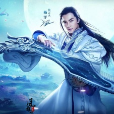 NaiHe-YangYang-Computer-Game-Cosplay-Costume-Mobile-Game-TV-Play-Fashion-is-a-Smile-Cosplay-Hanfu.jpg_640x640