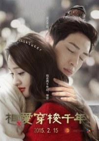 xiang_ai_chuan_suo_qian_nian_2505