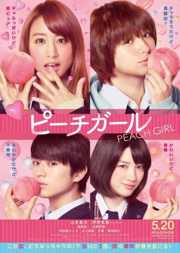 Peach_Girl_3