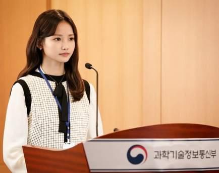 Ha-Yeon-Soo2
