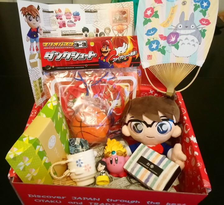Nihonbox de Juillet (1)