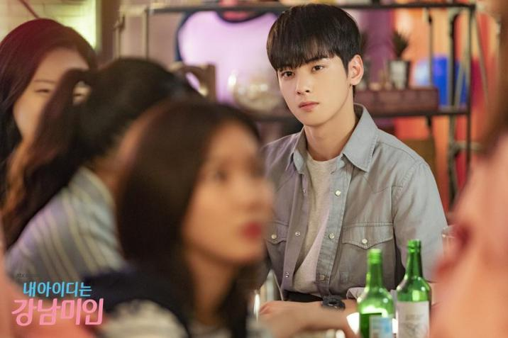 my-id-is-gangnam-beauty-jtbc