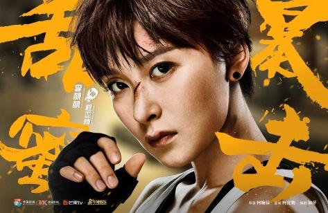 Sweet_Combat-Hunan_TV-201813
