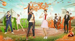 Sweet_Combat-Hunan_TV-201820